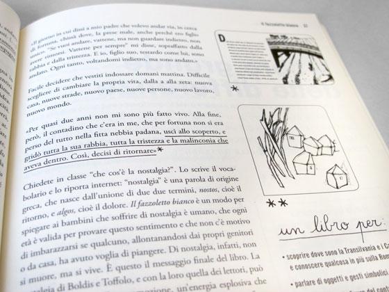 catalogone-detail-2