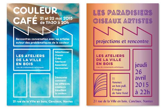 exemple d'intégration du logo de Les Ateliers de la Ville en Bois, lieu de croisements artistiques, à Nantes. © Florence Boudet