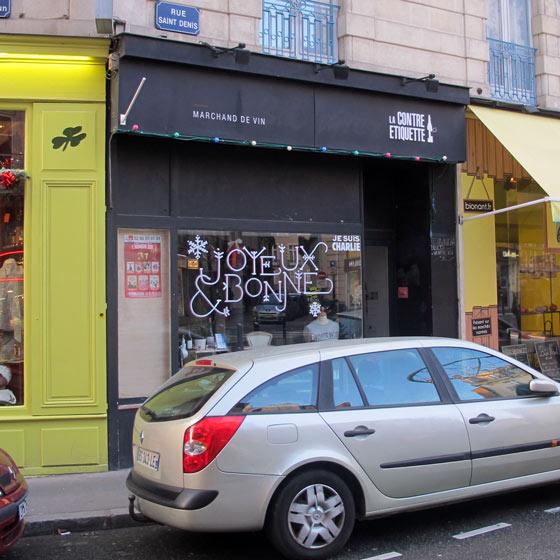 lettrage éphémère, vitrine de Noël à la Contre Étiquette, marchand de vin à Nantes © Florence Boudet